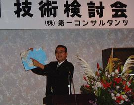 森沢孝道氏による特別講演