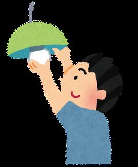 電球、蛍光灯の交換だけでも駆けつけます。