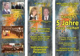 Konzert 5 Jahre Vielfalt 2008