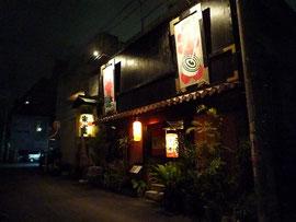 那覇市内人気居酒屋