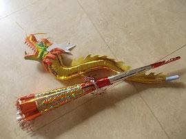定番型Rp2.000 / ドラゴンRp8.000