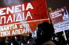 Antiracistisk demo i Athen