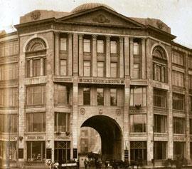Деловой двор Второва на Варварской улице