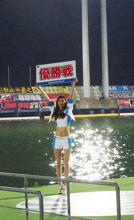 丸亀ボート SG オーシャンカップ ラウンドガール