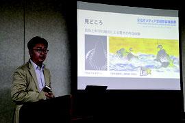 文化庁メディア芸術祭石垣島展の会見が開かれた=22日、石垣市役所