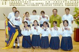 初優勝で九州大会出場を決め、喜びいっぱいの八商工のメンバーら=石垣市市民会館、浜崎。