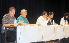 安全保障をテーマに論議した日本、米国、中国の関係者=18日夜、市民会館中ホール