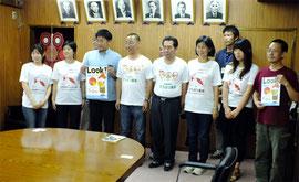 中山市長を囲むメンバー