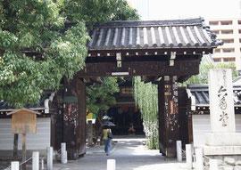 頂法寺山門