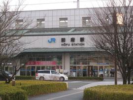 JR防府駅てんじん口