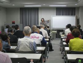 会場は広島市の袋町市民交流プラザ