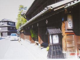 有松絞問屋井桁屋(服部家)。頼山陽が宿泊したという。前の道路は旧東海道。