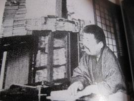写真はいずれも昭和42年発行講談社『日本現代文學全集』13明治思想家集より
