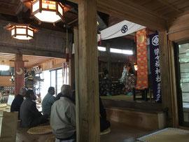 溝口 樂樂福神社