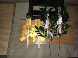御幣玉串と榊枝の玉串