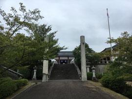 鳥取縣護國神社 秋季大祭