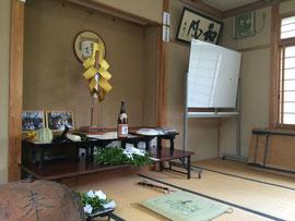 栗尾神社祭