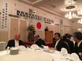 祝辞を述べる神社本庁 総長