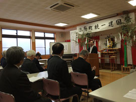 日南町統一建国祭(奉祝式典・神社庁理事の祝辞)