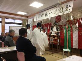 日南町統一建国祭