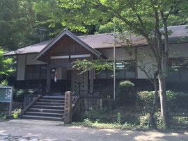 神社庁の庁舎