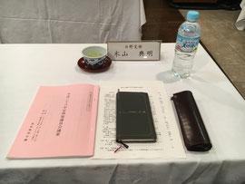 神社庁定例協議員会