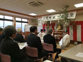 日南町統一建国祭(紀元祭の神事)