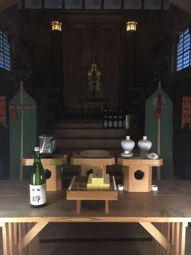 神宮の神嘗祭を奉祝して遥拝