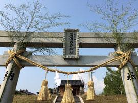 袋原神社の石鳥居