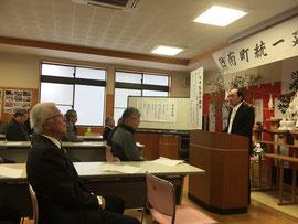 日南町神社総代協議会長の挨拶