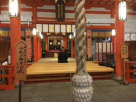 熊野那智大社拝殿内