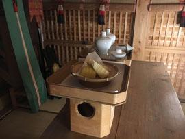 日供神饌 筍