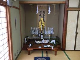 8日斎行の山神祭の祭壇