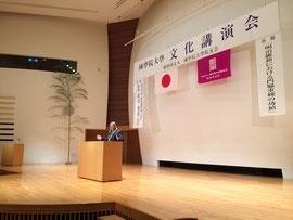 武田教授の講演
