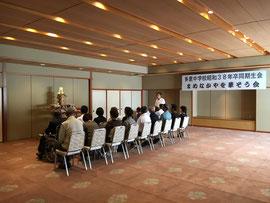 多里中学校昭和38年卒業生の古希の祝い祈願祭
