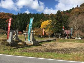 多里神社秋季大祭