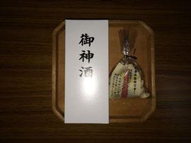 お下がりに頂いたお神酒と石見神社の銀杏