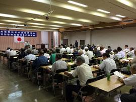 日野郡神社総代会