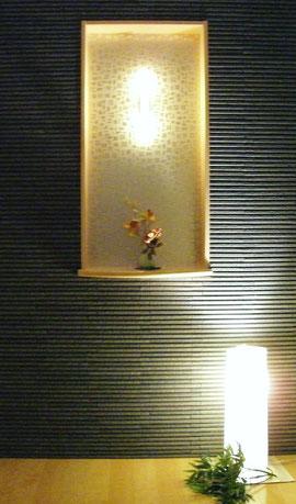 玄関 ニッチ 照明 ブラケット