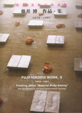 An Anthology  (book)
