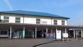 JR久里浜駅
