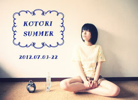 Model:Yoshiko Futaki