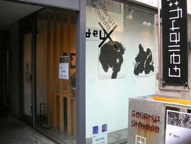 石井誠展は「ギャラリー島田」にて好評開催中