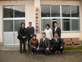 加計呂麻島 秋徳小中学校にて昨年末撮影