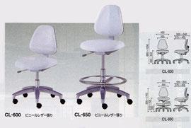 クリーンルームチェア CL-600/650