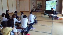 スライドを使った中田さんからのお話