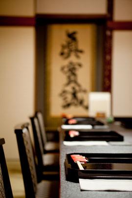一宮市で接待、会食なら松亀。無料送迎いたします
