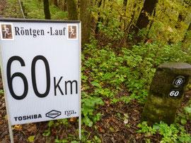 nur noch 3,3 km