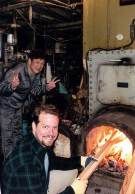 Kyogoku-yu's wood furnace 京極湯