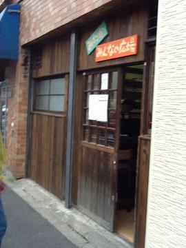 みたか・みんなの広場 元酒場で2階の畳部屋がiPadの体験会場です 撮影 大倉美登子主任講師